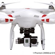 DJI-Zenmuse-H4-3D-Strong-Lightweight-Stable-Support-For-Phantom-2-Quadcopter-0-0