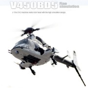 Walkera-V450BD5-with-DEVO-10-Transmitter-RC-Helicopter-with-Aluminium-case-RTF-Mode-2-0-2