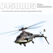 Walkera-V450BD5-with-DEVO-10-Transmitter-RC-Helicopter-with-Aluminium-case-RTF-Mode-2-0-3